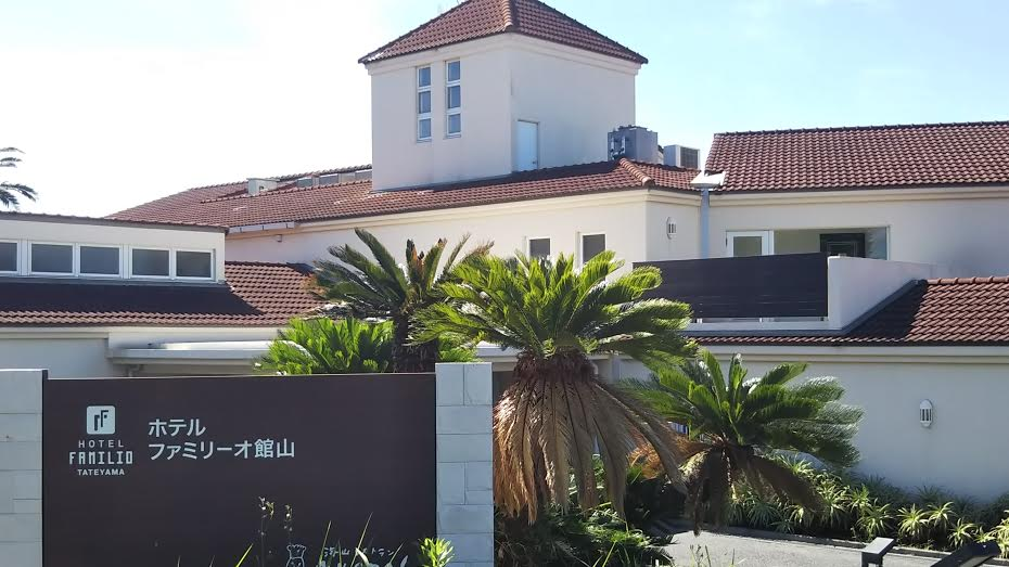 ホテルファミリーオ館山
