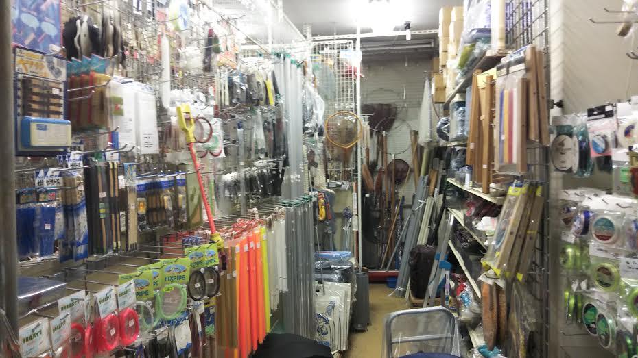 宝釣具センター