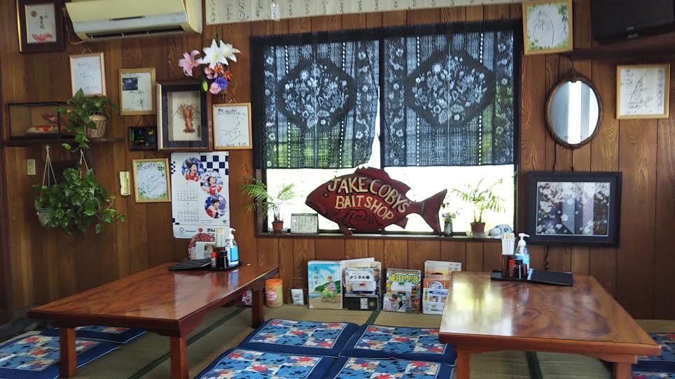 寿司「惣四郎」の店内