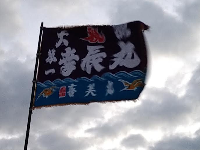 「幸辰丸」での船釣り
