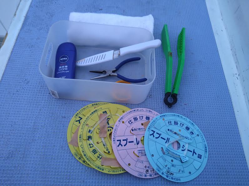 沖釣りの道具