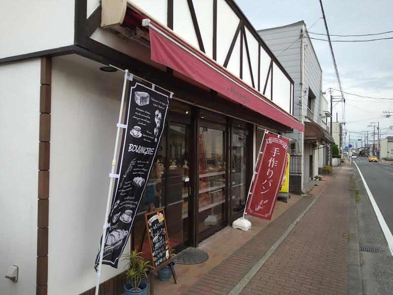 南房総のパン店「万賀」